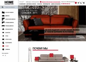 homecollection.com.ru