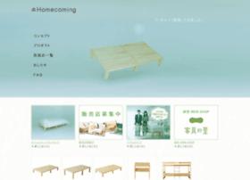 homecomingweb.jp