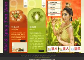 homecook.com.my