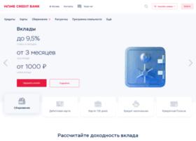homecredit.ru