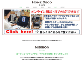 homedeco-japan.com