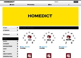 homedict-webstore.jp