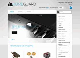 homeguard.com.ua