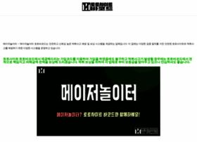 homehairremovalblog.com