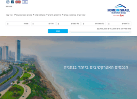 homeinisrael.net