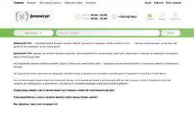 homekomfort.ru