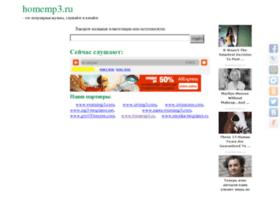 homemp3.ru
