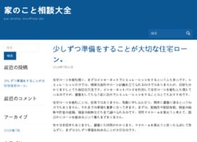homenavi.or.jp