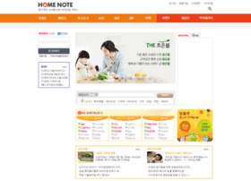 homenote.co.kr