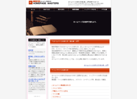 homepage-masters.com