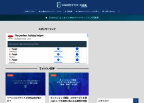 homepage-reborn.com