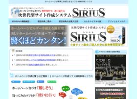 homepage-tukuri.com