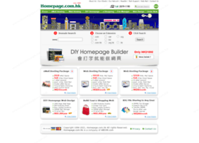 homepage.com.hk