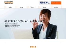 homepage.jp