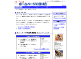 homepage.nkdesk.com