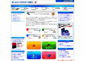 homepagebuilder.org