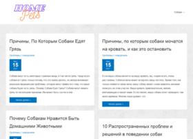 homepets.com.ua
