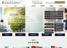homeplanner.co.jp