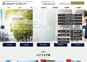 homeplanner.co.jp