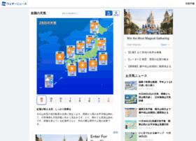homerun.wni.co.jp