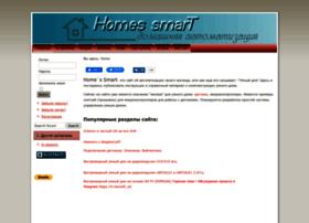 homes-smart.ru