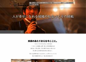 homes-vi.org
