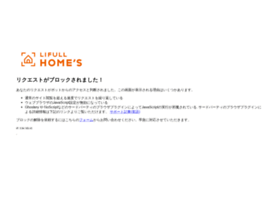 homes.co.jp