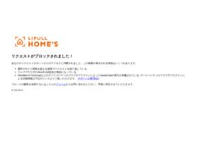 homes.co.jp