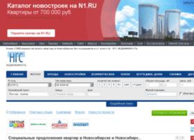 homes.ngs.ru