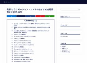 homeschoolretrospective.com