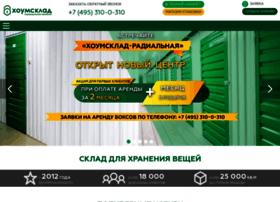 homesklad.ru
