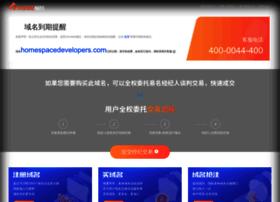 homespacedevelopers.com