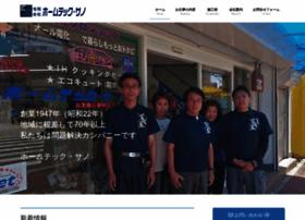 hometec-sano.co.jp