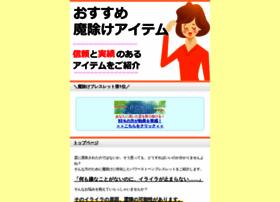 hometra.com