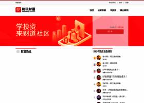 homeway.com.cn