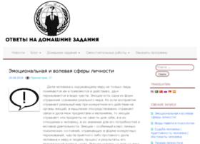 homework.net.ua