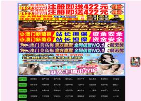 homeworktimes.com