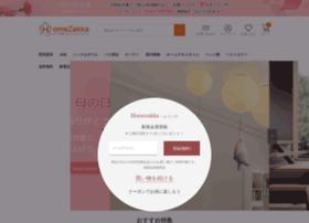 homezakka.com