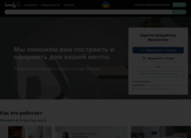 homify.ru