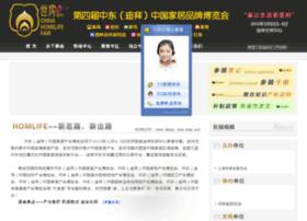 homlife.com.cn