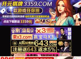 hommeg.com