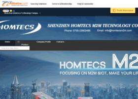 homtecs.net.cn