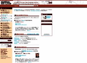hon-cafe.net