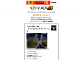 hon5.com