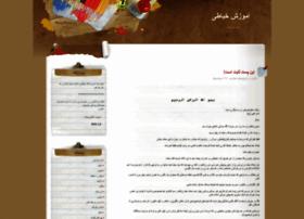 honarekhayati.blogfa.com