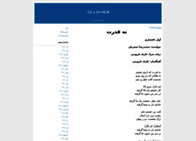 honarkade166.blogfa.com