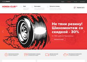 honda-club.ru