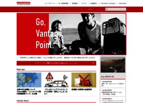 honda.co.jp