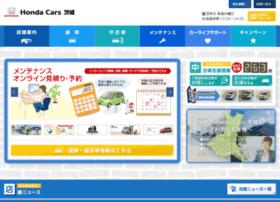 hondacars-ibaraki.co.jp