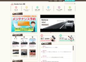 hondacars-mobara.co.jp